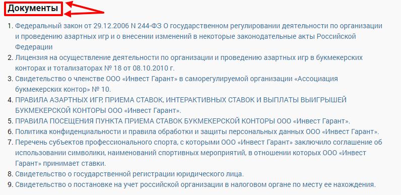 bk_dokument