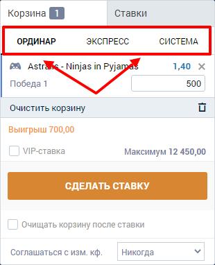 bk_zenit_odinochnymi_kombinirovannymi