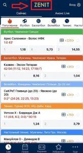 bk_zenit_mobil'naya_versiya