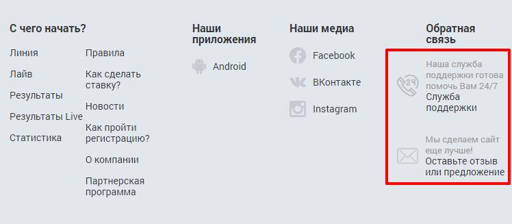 bk_zenit_sluzhba_bezopasnosti
