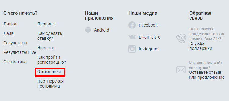 bk_zenit_o_kompanii