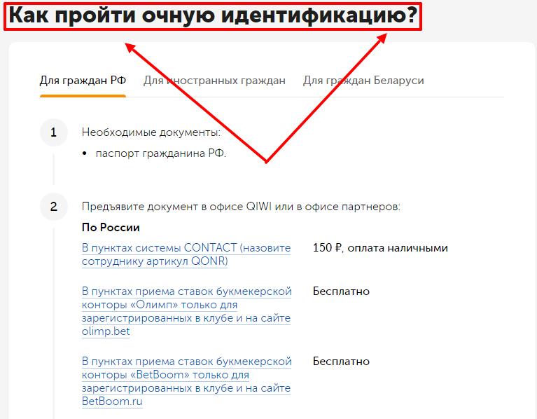 bk_zenit_sajt