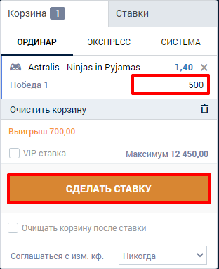 bk_zenit_stavka
